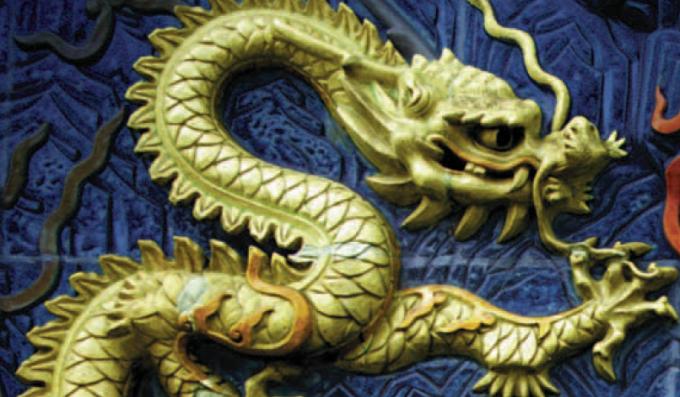 Edinburgh Dragon - An artificial reality? 1