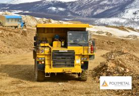 Baker Steel Resources sells Prognoz Silver Mine